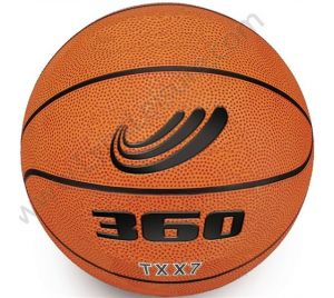 Cellular Xtreme Orange Basketballs